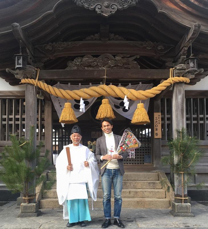 萩 住吉神社